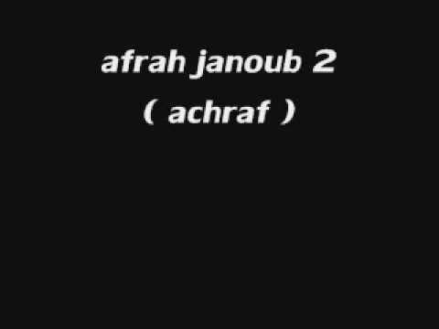 jaw a3ras