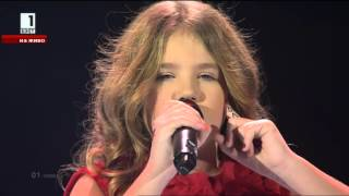 Детска Евровизия 2015