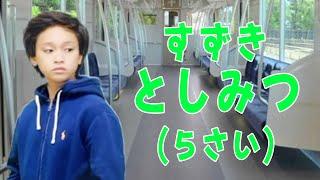 【六人六色】人生で最も古い記憶の再現VTRを観せ合う会!