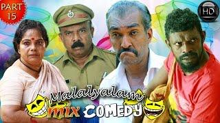 ചിരിപ്പിച്ച കോമഡി | Malayalam New Comedy Scene | New Malayalam Comedy 2017 | Latest Upload 2017