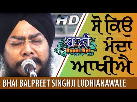 Bhai-Balpreet-Singhji-Ludhiana-Wale-G-Bala-Sahib