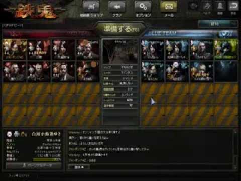 【REVY】進撃の台湾鉄鬼2【重量編】