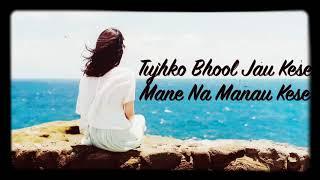 Sad Romantic Song - Female Version    WhatsApp Status Songs By    Asif Qureshi   