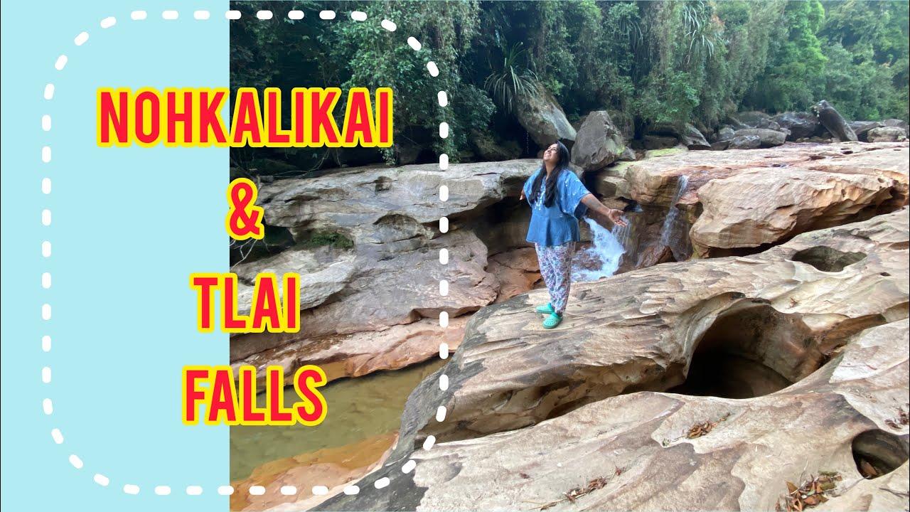 nohkalikai falls | meghalaya tourism video | cherrapunjee | waterfall | india tourism