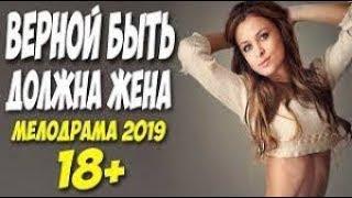 HOT КРУТОЙ БОЕВИК русские фильмы 2019, боевики, криминал