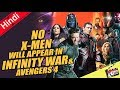 NO X-Men Will Appear In Infinity War & Avengers 4 [Explained In Hindi]