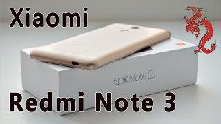 Xiaomi Redmi Note 3 розпакування. Note у виконанні Luxury)