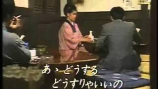 「舞酔い雪」(1988年1月発売)....元歌:大川栄策、作詞:吉岡治、作曲...