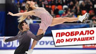Виктория Синицина и Никита Кацалапов выиграли произвольный танец Россия увеличила отрыв от США