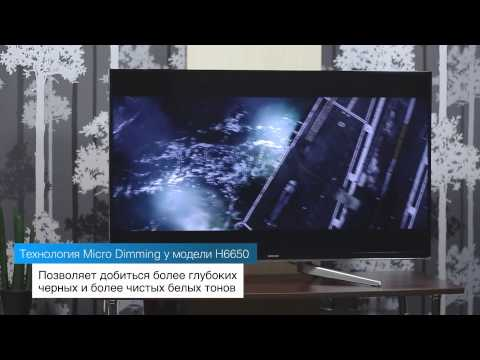 видео: Телевизоры samsung 6-й серии 2014. ue **h,  6350,  6400, 6500, 6650