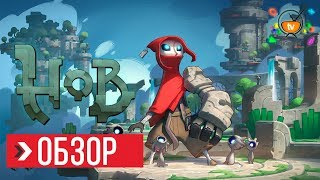 ОБЗОР Hob (Review)