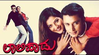 Darshan New Kannada Movie - Laali Haadu   Kannada Romantic Movies Full   Kannada HD Movies 2016