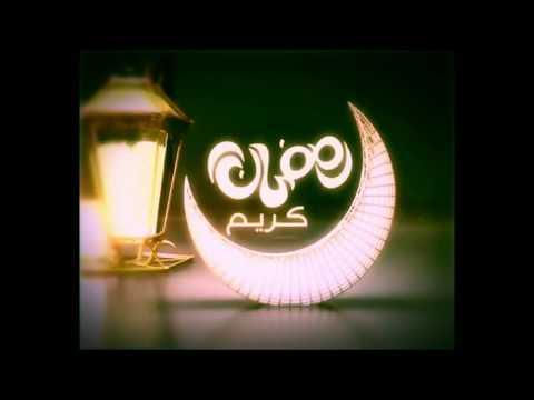 Ramadan, Ramzan Mubarak Fasting greetings and wishes video 2017