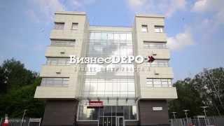 Бизнес центр - Аренда офиса(Бизнес центр - создан для обеспечения максимального комфорта и удобства ведения дел компаний с мировым..., 2015-11-25T15:47:25.000Z)