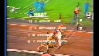 Speedway World Championship Final 1974 part 1