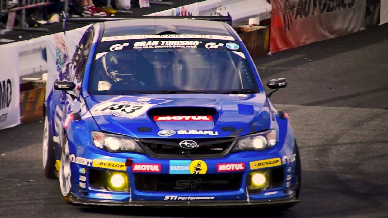 Subaru Impreza S206 24h Nur Winner Youtube