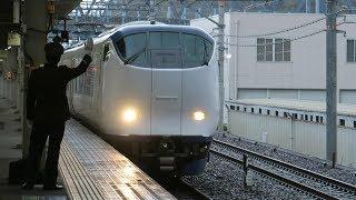 JR西日本 米原駅 琵琶湖線 特急 はるか9号 関西空港行き 2019 04
