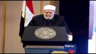 أخبار اليوم | كلمة الشيخ علي جمعة في مؤتمر أخبار اليوم الاقتصادي