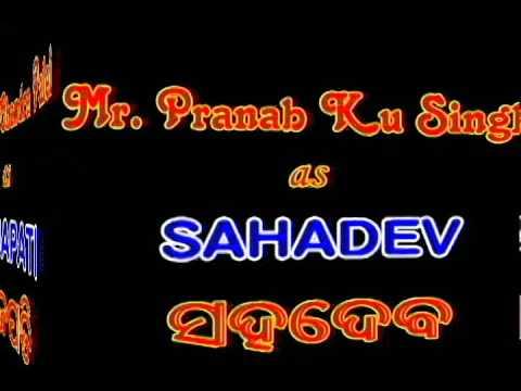 Gitinatya Kaliara Nabakalebar
