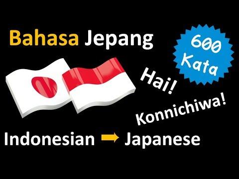 Belajar Bahasa Jepang | Kosa kata Frase dan tatabahasa | Bahasa Indonesia