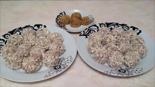 Десерт рецепт Простой вкусный десерт Домашние конфеты Трюфели
