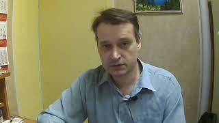 Про паспорт СССР, Российскую Федерацию и СССР