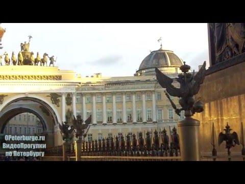 Как попасть на дворцовую площадь в санкт петербурге