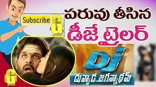 Shocking comments on dj trailer || పరువు తీసిన డీజే ట్రైలర్ || goldscreen