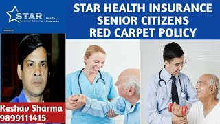 Gambar cover Star health Senior Citizens Red carpet Health Insurance plan  Star Health Insurance   Red Carpet  