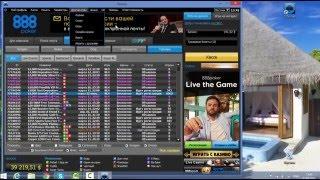 видео Официальный сайт 888poker, игра на реальные деньги на 888.