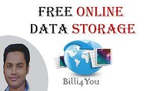 Free Online Data Storage - Google Drive Online Data Backup - Hindi/Urdu