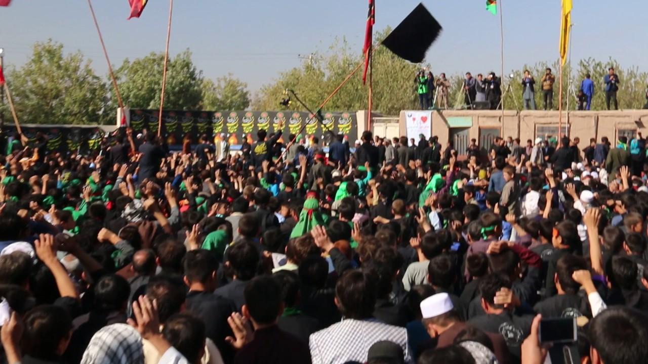 Image result for ashura afghanistan