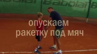 Теннис. Дневник тренировок. 23.
