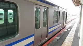 E231系マト139編成 成田発車