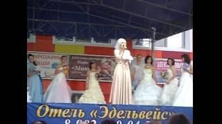 Парад Невест 2016 с. Варна песня от Карины Шабановой
