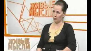 Ольга Медведцева (Пылёва). Живые мысли. 15 сентября 2012.