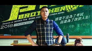 "Video 2018  Donnie Yen 甄子丹 ""BIG BROTHER"" Movie (OFFICIAL TRAILER) download MP3, 3GP, MP4, WEBM, AVI, FLV Mei 2018"