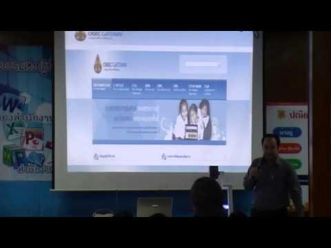 e office school 1 ระบบ admin
