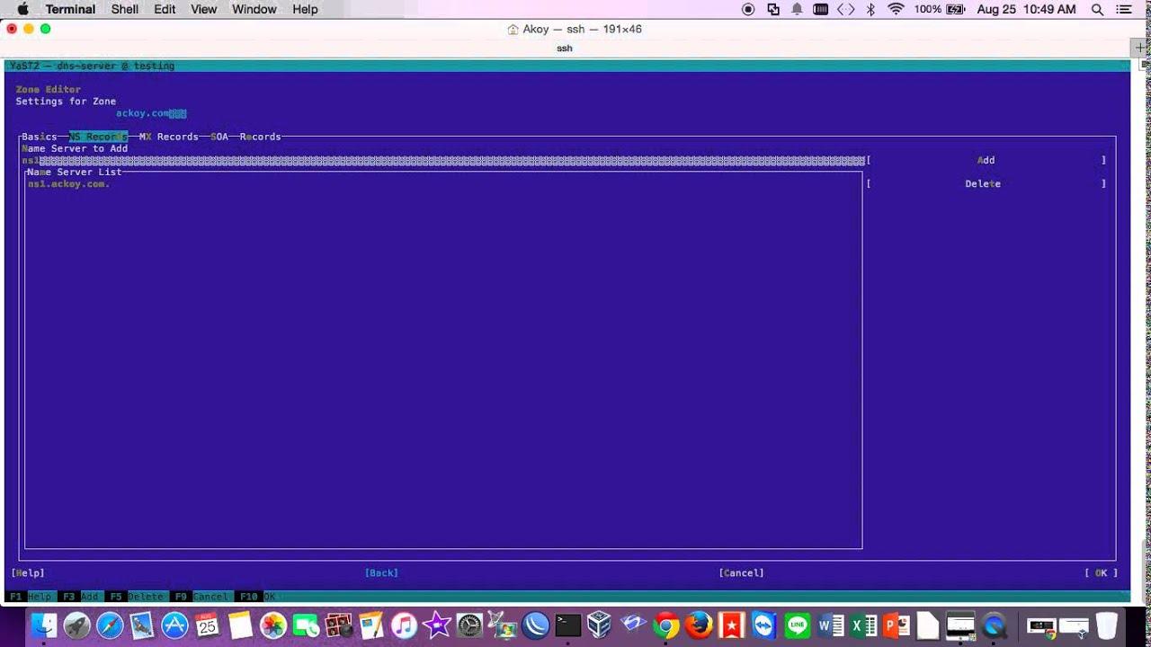 Configuration DNS Server SUSE Linux Enterprise Server on Command Line
