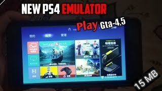 ps4 emulator gta 5 download