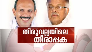 News Hour 15/04/16 Asianet News Channel