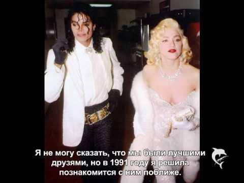 Madonna говорит о Michaele Jacksone русские субтитры MTV Awards 2009
