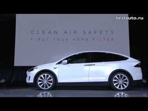 Презентация Tesla Model X На русском