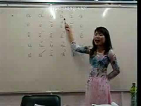 베트남어 기초 A,B,C 9분55초.wmv