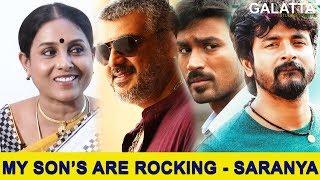 My Son's are Rocking - Saranya Ponvannan | Ajith | Danush | Siva karthikeyan | Jayam Ravi