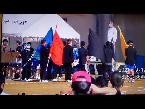 体育祭選手宣誓