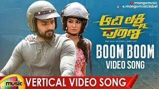 boom-boom-vertical-song-aadi-lakshmi-puraana-movie-songs-nirup-bhandari-radhika-pandit