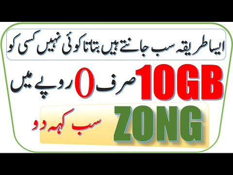 How To Use Free Internet On Zong Sim Zong Free Internet Code Of 10 Gb Zong Internet Free Zong Youtube