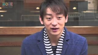 ムビコレのチャンネル登録はこちら▷▷http://goo.gl/ruQ5N7 山本耕史/『...
