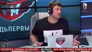 Торнике Квитатиани в гостях на Спорт FM. 06.06.2018